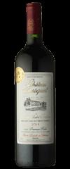 『ワイン・アドヴォケイト誌』で90点獲得した日本未入荷赤ワイン