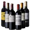 クロ・デュ・マルキ2010年が入る!年始限定ワインセット