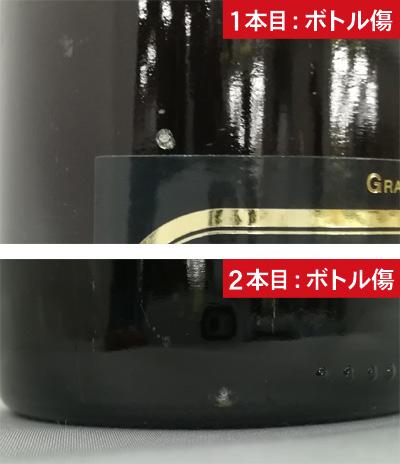 【訳あり品】カミュ ラトリシエール・シャンベルタン【2011】(750ml)