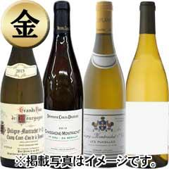 【季節のワインセット★7月号】白ワイン福袋《金》
