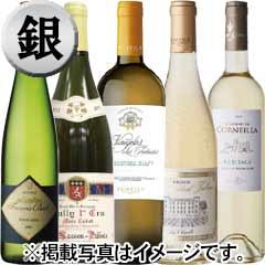 【季節のワインセット★7月号】白ワイン福袋《銀》