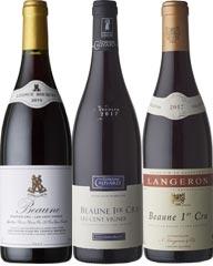 【3生産者飲み比べ】ボーヌ1級ワイン3本セット