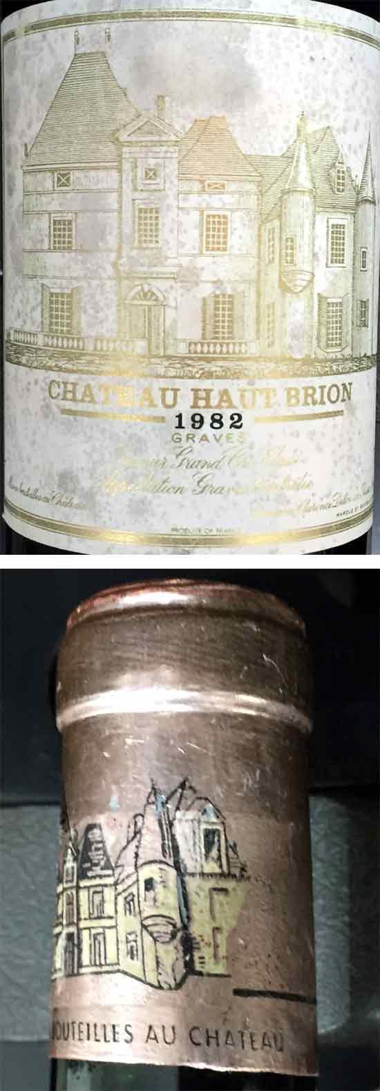 《訳アリ》シャトー・オー・ブリオン【1982】(750ml)