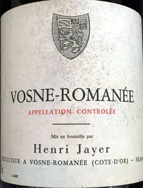 《訳アリ》アンリ・ジャイエ ヴォーヌ・ロマネ 【1991】(750ml)