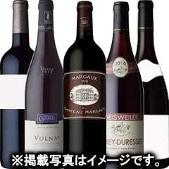 【決算★大感謝祭★2020】フランス赤ワイン《決算スペシャル》福袋