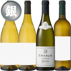 白ワイン福袋《銀》