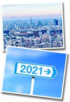 2020年7月のイメージ