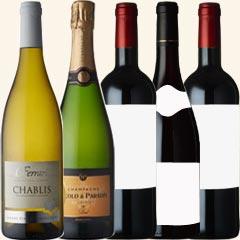 「すべてフランス産ワイン」5本セット