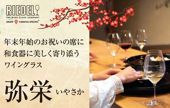 オールドビンテージ・ドットコム 特選ワインセット!