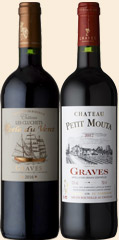 AOCグラーヴの赤ワインを2本