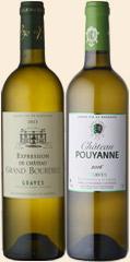 AOCグラーヴの白ワインを2本