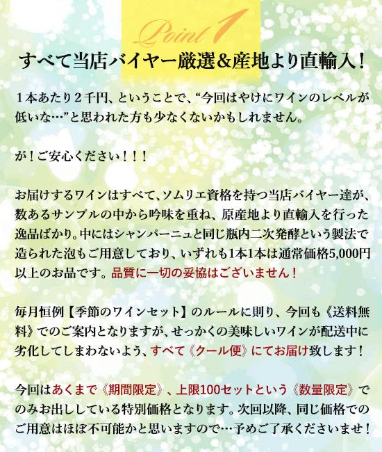 【Point1】すべて当店バイヤー厳選&産地より直輸入!