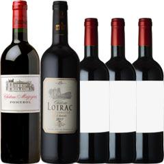 シャトー・マゼール2017が必ず入るボルドー産赤ワイン5本セット