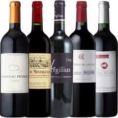 ボルドーワイン5本セットイメージ